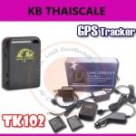 เครื่องติดตามรถยนต์ เครื่องติดตามพิกัด GPS Tracker Realtime GPS/ GSM/ GPRS Tracker TK-102 + Hard-Wired Car Charger Cable