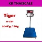 เครื่องชั่งดิจิตอลตั้งพื้นพร้อมพิมพ์ 500 กิโลกรัม ความละเอียด 50 กรัม ขนาดแท่นชั่ง 50*60cm เครื่องชั่งบิ้วอินปริ้นเตอร์ 500โล เครื่องชั่ง built in printer ยี่ห้อ TIGER รุ่น TI-02P-500K