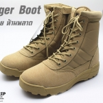Dragger Boot บู๊ทลุยป่า ขึ้นเขา Trekking