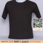 OM52.เสื้อยืดคอกลม เสื้อยืดสีเทาดำ