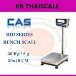 ตาชั่งดิจิตอล เครื่องชั่งดิจิตอล เครื่องชั่งตั้งพื้น 30kg ความละเอียด2g CAS HDI-30K แท่นขนาด30x40cm.