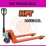 รถยกพาเลท รุ่น 5000 KGS. (Hand Pallet Truck 5T) รถลากพาเลทคุณภาพสูง รับน้ำหนักได้ 5000KGS. (สำหรับงานหนักโดยเฉพาะ)