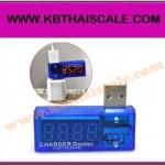 อุปกรณ์วิเคราะห์การจ่ายไฟฟ้าของ USB สำหรับการชาร์จทุกชนิด เครื่องมือวัดไฟฟ้า มัลติมิเตอร์ USB Charger Doctor