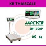 ตาชั่งดิจิตอล60kg เครื่องชั่งคำนวนราคา เครื่องชั่งแบบตั้งพื้น60kg ละเอียด0.01kg ยี่ห้อ JADEVER รุ่น JWI-700P ขนาดแท่น 30*40cm