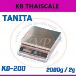 ตาชั่งดิจิตอล เครื่องชั่งดิจิตอล เครื่องชั่งแบบตั้งโต๊ะ รุ่น KD-200-200 ยี่ห้อ TANITA พิกัดน้ำหนัก 2000กรัม ค่าละเอียด 2 กรัม