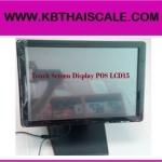 จอภาพสัมผัส หน้าจอทัชสกรีน ขนาด15นิ้ว (Monitor Touch Screen LCD) Monitor Touch Screen Display POS LCD15″