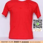 OM4.เสื้อยืดคอกลม เสื้อยืดสีแดง