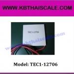 แผ่นทำความเย็น เทอร์โมอิเล็กทริค คูลเลอร์ TEC1-12706 TEC Thermoelectric Cooler Peltier 12V