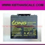 แบตเตอรี่สำหรับอุปกรณ์อิเล็คทรอนิกส์ Long 12v 22ah ELECTRONIC DEVICES BATTERY
