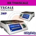 ตาชั่งดิจิตอล เครื่องชั่งน้ำหนักดิจิตอล 15kg ความละเอียด 0.5g พร้อมปริ้นเตอร์ในตัว ยี่ห้อ TSCALE รุ่น JWP/JWP+Built-in Printing Weighing Scales