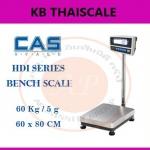 ตาชั่งดิจิตอล เครื่องชั่งดิจิตอล เครื่องชั่งตั้งพื้น 60kg ความละเอียด5g ยี่ห้อCAS รุ่น HDI-60K แท่นขนาด60x80cm.