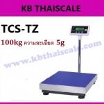 ตาชั่งดิจิตอล เครื่องชั่งดิจิตอล เครื่องชั่งแบบวางพื้น 100kg ความละเอียด 5g 100kg TCS-TZ100 Digital Scale platform scale ขนาดแท่น 30x40cm. มีแบตเตอรี่ชาร์ทในตัว