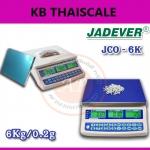 ตาชั่งนับจำนวน เครื่องชั่งนับจำนวน ระบบดิจิตอล 6 กิโลกรัม (6000 กรัม) ค่าละเอียด 0.2 กรัม รุ่นJCO-6Kยี่ห้อ JADEVER