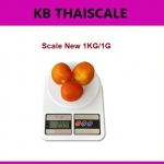 ตราชั่งดิจิตอล เครื่องชั่งราคาถูก เครื่องชั่งดิจิตอล1กิโลกรัม ตาชั่งดิจิตอล เครื่องชั่งขนมเค้ก เครื่องชั่งแป้ง เครื่องชั่งน้ำตาล เครื่องชั่งอาหาร 1000g ความละเอียด1g Digital Food Bowl Scale New 1KG/1G เครื่องชั่ง SF-400