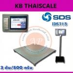 ตาชั่งดิจิตอล เครื่องชั่งน้ำหนักตั้งพื้น 3000กิโลกรัม ความละเอียด 500กรัม แบบมีเครื่องพิมพ์สติกเกอร์ในตัว ยี่ห้อ SDS รุ่น IDS713มี Built-In Printer ขนาดแท่น 100x100cm. ในตัว สามารถปริ้นสติ๊กเกอร์ได้