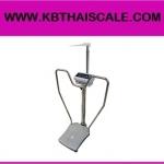 ตาชั่งน้ำหนักคน200kg เครื่องชั่งน้ำหนักคน200กิโล เครื่องชั่งแบบมีราวจับให้ผู้ป่วยยืนทรงตัวขณะชั่ง200kg ค่าละเอียด 0.1kg พร้อมวัดส่วนสูง 80-200cm NAGATA รุ่น BW-1116MH