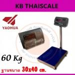 ตาชั่งดิจิตอล เครื่องชั่งดิจิตอล เครื่องชั่งตั้งพื้น 60kg ความละเอียด 10g YAOHUA รุ่น XK3190-A12 platform scale แท่นชั่งขนาด 30x40cm