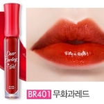 [PRE] Etude Dear Darling Water Gel Tint #สี BR401 tint สูตรใหม่ เป็นเนื้อเจล สีสวยสด ให้ริมฝีปากชุ่มชื่น [Pre order]