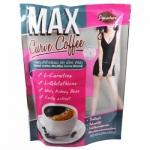 กาแฟแม็กซ์เคิร์ฟ การแฟลดน้ำหนัก ไม่มีน้ำตาล มีอย.