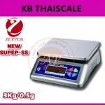 ตาชั่งดิจิตอล เครื่องชั่งกันน้ำ ตาชั่งกันน้ำ เครื่องชั่งสแตนเลส 3Kg ความละเอียด0.5g Waterproof Digital Scale New 3Kg/0.5G (SUPER-SS)
