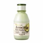 Skinfood Premium Avocado Rich Emulsion [Pre order]
