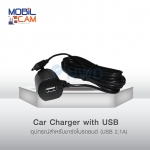 Car Charger with usb
