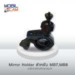 Mirror Holder (MB7, MB8)