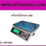 ตาชั่งดิจิตอล เครื่องชั่งดิจิตอล JZA Electronic-weighing scale เครื่องชั่ง 6kg ความละเอียด 0.2g มีแบตเตอรี่ชาร์ทได้