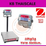 ตาชั่งดิจิตอล เครื่องชั่งดิจิตอล 15kg ละเอียด1g แท่นชั่งขนาด30x35cm OHAUS Defender3000 T31-3035-15kg ผลิตภัณฑ์จาก OHAUS ประเทศสหรัฐอเมริกา