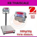 ตาชั่งดิจิตอล เครื่องชั่งดิจิตอล 300kg ละเอียด20g แท่นชั่ง50x60cm OHAUS Defender3000 T31-5060-300(ประเทศสหรัฐอเมริกา)
