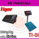 ตาชั่งดิจิตอล เครื่องชั่งดิจิตอล เครื่องชั่งตั้งพื้น 30kg ความละเอียด 2g ยี่ห้อ Tigerรุ่น TI–01แท่นชั่งขนาดฐาน 30 x 40cm