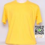 OL14.เสื้อคอกลม เสื้อยืดสีเหลือง