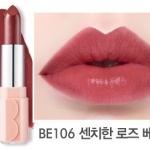 [PRE] Etude Dear My Blooming Lip Talk Cream #สี BE106 ลิปสติกสีสวย เพื่อริมฝีปากนุ่มชุ่มชื่น [Pre order]