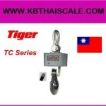 ตาชั่งแขวนดิจิตอล20000kg เครื่องชั่งแขวน20000kg เครื่องชั่งแขวนดิจิตอล20ตัน เครื่องชั่งแบบแขวน20000kg ละเอียด10kg พร้อมรีโมทคอลโทรล TIGER รุ่น TIGER -TCB-01