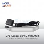 GPS Logger - (MB7,MB8)