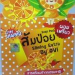 น้ำชง รสผลไม้ ส้มป่อย by สโนว์ 10 ซอง