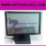 จอภาพสัมผัส หน้าจอทัชสกรีน ขนาด17นิ้ว (Monitor Touch Screen LCD) Monitor Touch Screen Display POS LCD17″