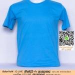 OM6.เสื้อยืดคอกลม เสื้อยืดสีฟ้าทะเล