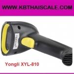 บาร์โค้ดเลเซอร์ บาร์โค้ดสแกนเนอร์ New USB Yongli XYL-810 Laser Barcode Scanner Bar Code Reader Decoder