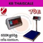 ตาชั่งดิจิตอล เครื่องชั่งดิจิตอล เครื่องชั่งวางพื้น 500kg ความละเอียด 50g รุ่น T7E-PB6080-500 แท่นชั่ง600x800cm (ผ่านตรวจ สอบถามเพิ่มเติม)