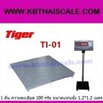 เครื่องชั่งดิจิตอล1000kg ความละเอียด0.1kgTI-1212-1000 ยี่ห้อTigerรุ่น TI–01 (ผ่านตรวจ สอบถามเพิ่มเติม)