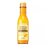 Skinfood Royal Honey Essential Emulsion 160ml [Pre order]