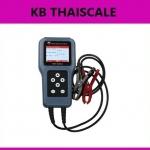 เครื่องวัดแบตเตอรี่ ดิจิตอล MST- 8000 จอสี ภาษาไทย *ไม่รวมเครื่องปริ้น *ราคาถูกโมเดลใหม่ ของเเท้100%