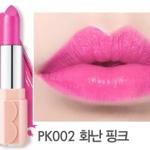 [PRE] Etude Dear My Blooming Lip Talk Cream #สี PK002 ลิปสติกสีสวย เพื่อริมฝีปากนุ่มชุ่มชื่น [Pre order]