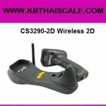 เครื่องอ่านบาร์โค้ดไร้สาย เครื่องสแกนบาร์โค้ดไร้สาย เครื่องยิงบาร์โค้ดไร้สาย Wireless Scanner Bluetooth Scanner Mindeo CS3290-2D Cordless Barcode Scanner (สินค้า Pre-Oder) 2 สัปดาห์