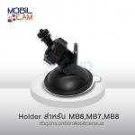 Holder (MB6,MB7,MB8)