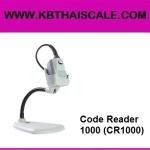 บาร์โค้ดสแกนเนอร์ Code Reader 1000 (CR1000) Scanner 2D (สินค้า Pre-Oder 2 สัปดาห์)