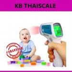 เทอร์โมมิเตอร์IR Digital Thermometer เทอร์โมมิเตอร์ วัดไข้ เด็ก แบบยิง IR ไม่ต้องสัมผัสร่างกาย ราคาถูก มีรับประกันสินค้า ส่งเร็ว ส่งไว ถึงมือลุกค้า