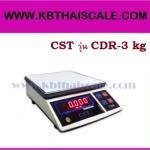ตาชั่งดิจิตอล เครื่องชั่งดิจิตอลตั้งโต๊ะ เครื่องชั่งระบบอิเล็กทรอนิกส์ เครื่องชั่ง 3 kg ละเอียด 0.1 g ขนาด 218*260mm CST รุ่น CDR-3 kg