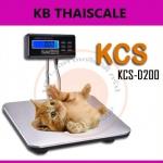เครื่องชั่งสัตว์ เครื่องชั่งสัตว์เลี้ยง เครื่องชั่งน้ำหนักสัตว์ ระบบดิจิตอลขั่งน้ำหนักได้ 200 kg ค่าละเอียด 0.1kg